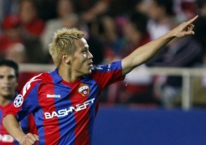 CSKA Moscow's Honda celebrates after scoring against Sevilla during their Champions League soccer match in Sevilla